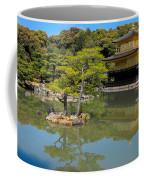 The Golden Pavilion Coffee Mug