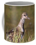 The Good Stuff Is In The Mud Coffee Mug