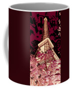 The Heart Of Paris - Digital Painting Coffee Mug