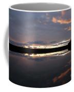 The Last Glow Coffee Mug by Heiko Koehrer-Wagner