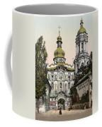 The Lavra Gate - Kiev - Ukraine - Ca 1900 Coffee Mug