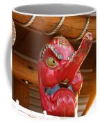 The Mask Coffee Mug