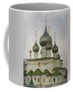 The Monastery Of The Resurrection. Uglich Russia Coffee Mug