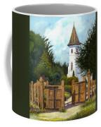The Open Gate Coffee Mug