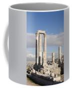 The Ruins Of The Ancient Citadel, Or Coffee Mug