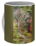 The Running Tree Coffee Mug