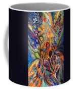 The Serenade. The Original Can Be Purchased Directly From Www.elenakotliarker.com Coffee Mug