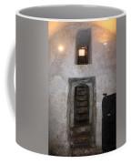 The Stairs To John The Baptist Tomb Coffee Mug