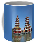 The Tiger And Dragon Pagodas Coffee Mug