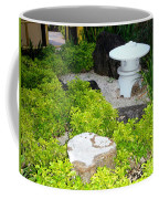 The Welcoming Garden Coffee Mug