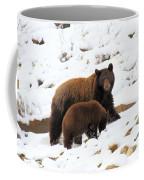 The Winter Guide Coffee Mug