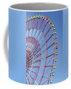 The Wonder Wheel At Odaiba Coffee Mug