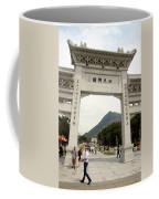 Tian Tan Buddha Entrance Arch Coffee Mug
