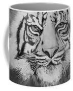 Tiger's Eyes Coffee Mug