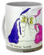 Tis Kissing Cousins Coffee Mug