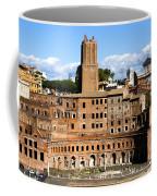 Trajan's Market  Coffee Mug