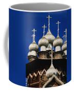 Transfiguration Cathedral On Kizhi Coffee Mug