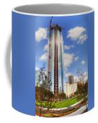 Upward Expansion Coffee Mug