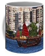 Valiant Host Coffee Mug