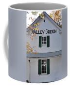 Valley Green Inn - Side View Coffee Mug