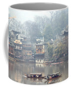 View Of Fenghuang Coffee Mug