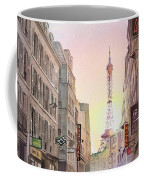 View On Eiffel Tower From Rue Saint Dominique Paris France Coffee Mug