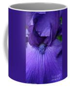 Vision In Violet Coffee Mug