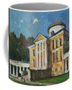 Walk In The Old Manor Coffee Mug