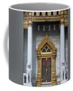 Wat Benchamabophit Ubosot Front Entrance Dthb1242 Coffee Mug