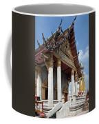 Wat Intarawiharn Ubosot Dthb1277 Coffee Mug