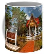Wat Kham Chanot Coffee Mug