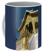 Wat Sen Naga Heads Coffee Mug