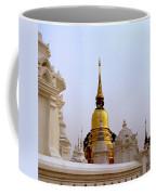 Wat Suan Dok Royal Cemetery  Coffee Mug