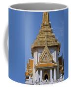 Wat Traimit Phra Maha Mondop Of The Golden Buddha Dthb1100 Coffee Mug