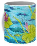 Water Lilies Panorama Coffee Mug