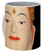 White Buddha Face Coffee Mug