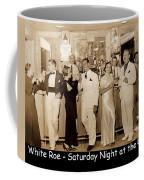 White Roe Lake Hotel-livingston Manor-saturday Night At The Bar Coffee Mug