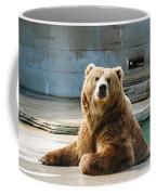 Who Me Coffee Mug