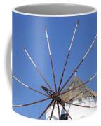 Windmill In Santorini Coffee Mug