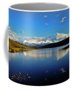 Wonder Lake II Coffee Mug