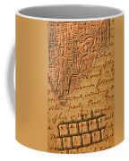 Writing Coffee Mug