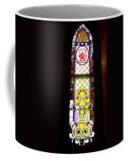 Yellow Stained Glass Window Coffee Mug