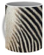 Zebra Caboose Coffee Mug
