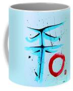 Zen Nature Coffee Mug