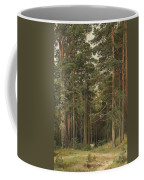 A Summer Day, Merikiul  Coffee Mug