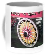 Circus Wagon Wheel Coffee Mug