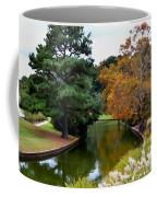 East Canal Coffee Mug