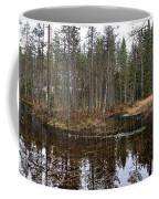 Haukkajoki Panorama 1 Coffee Mug