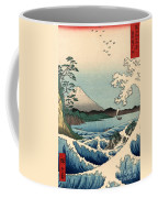 Suruga Satta No Kaijo - Sea At Satta In Suruga Province Coffee Mug
