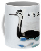 The Grebe Coffee Mug